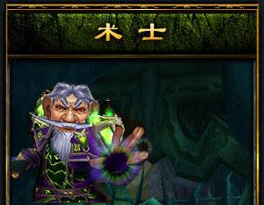 术士 天赋 魔兽世界/经典术士天赋配点 术士经验心得